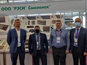 Военно-технический форум «Армия-2021» в Московской области завершил свою работу.
